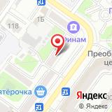Брянская городская детская стоматологическая поликлиника №1