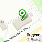 Местоположение компании ДОХОДЪ