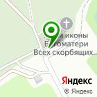 Местоположение компании Муниципальное унитарное специализированное предприятие по вопросам похоронного дела г. Брянска