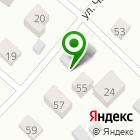 Местоположение компании Арм-Тиг