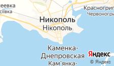 Гостиницы города Никополь на карте
