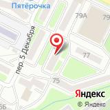 ООО Изотерм-сервис