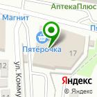 Местоположение компании Полесский