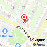 Ателье на ул. Пушкина, 68