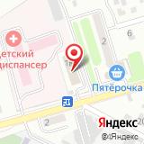 Комплексный центр социальной адаптации для лиц без определенного места жительства и занятий г. Брянска