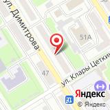 Салон-парикмахерская на ул. Димитрова, 118