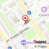 ЗАГС Володарского района