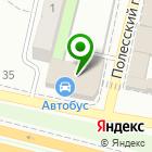 Местоположение компании Автобус