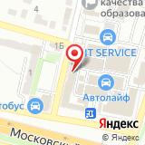 ООО Росшина Инвест