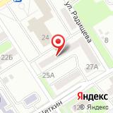 Мастерская по изготовлению ключей на ул. Клары Цеткин, 29
