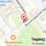 Администрация Володарского района