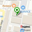 Местоположение компании Магазин автоаксесуаров