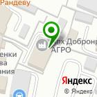 Местоположение компании РМК