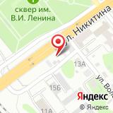 Управление по делам ГО и защиты населения от ЧС по Володарскому району