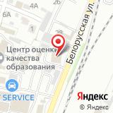 Автостоянка на Белорусской