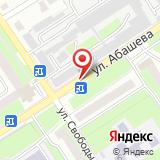 Специализированное ремонтно-строительное предприятие Володарского района г. Брянска