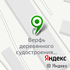Местоположение компании Варяг