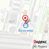 ТСК-Сервис Брянск