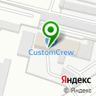 Местоположение компании Custom Crew