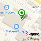 Местоположение компании ПЧЁЛКА