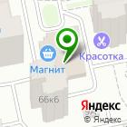 Местоположение компании Фотокопировальный центр на ул. Тельмана