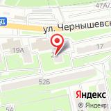 ООО УМУТ