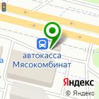 Местоположение компании Сеть магазинов живых цветов