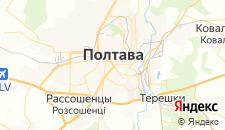 Гостиницы города Полтава на карте