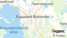Гостиницы города Вышний Волочек на карте