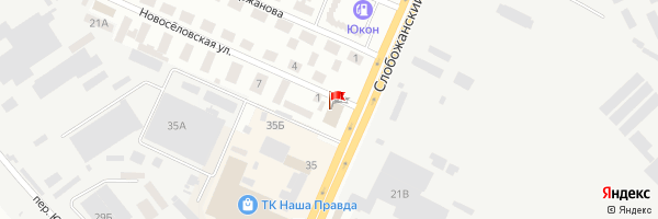 8e0c2319c9a491 Магазин Спорттовари. Адресс: Дніпропетровськ ...