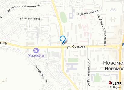 Novomoskovsk - просмотр фото на карте