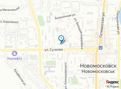 Посмотреть на карте фируму: КНП Новомосковский Центр ПМСП