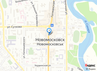 Центр Новомосковска, ул.Советская в направлении к Самолету - просмотр фото на карте
