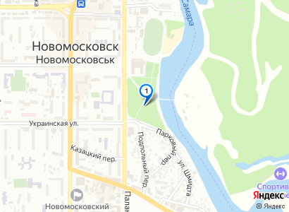 Пернатые жители Новомосковска - просмотр фото на карте