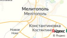 Гостиницы города Мелитополь на карте