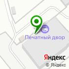 Местоположение компании Торгово-производственная компания гофротары