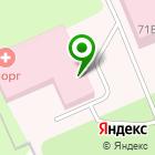 Местоположение компании Клиническая больница скорой медицинской помощи