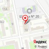 ООО Главный испытательный сертификационный центр программных средств вычислительной техники