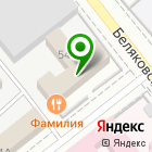 Местоположение компании Бюро Печатей