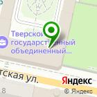 Местоположение компании Музей-тур