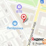 Министерство транспорта Тверской области