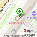 Местоположение компании Газгео-Гарант