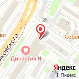 ООО Взлёт Консалт