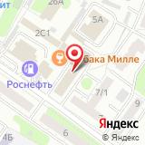 Всероссийское общество инвалидов Центрального района