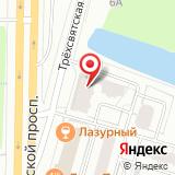 ООО АльфаСтрахование-ОМС