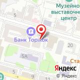 Центр юридических услуг Сергея Ратникова