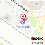 АЗС НК Роснефть