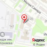 Земельная кадастровая палата по Тверской области
