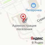 Поселковая управа городского поселения поселка Товарково
