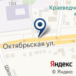 Компания Пожарная часть №36 Октябрьского района на карте